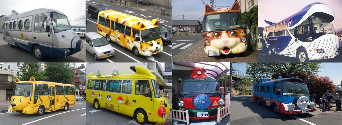 School bus mô hình giao thông hiện đại